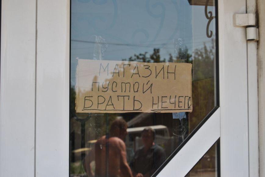 Кілька днів без війни: у визволеному Лисичанську народився «післявоєнний»  малюк (фоторепортаж), фото-12