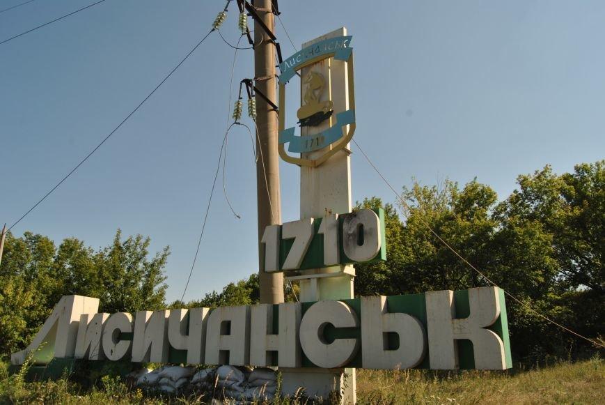 Кілька днів без війни: у визволеному Лисичанську народився «післявоєнний»  малюк (фоторепортаж), фото-15
