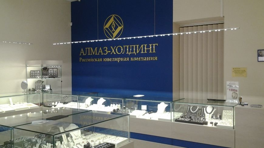 В Крыму открылся ювелирный салон одной из крупнейших ювелирных компаний России, фото-2