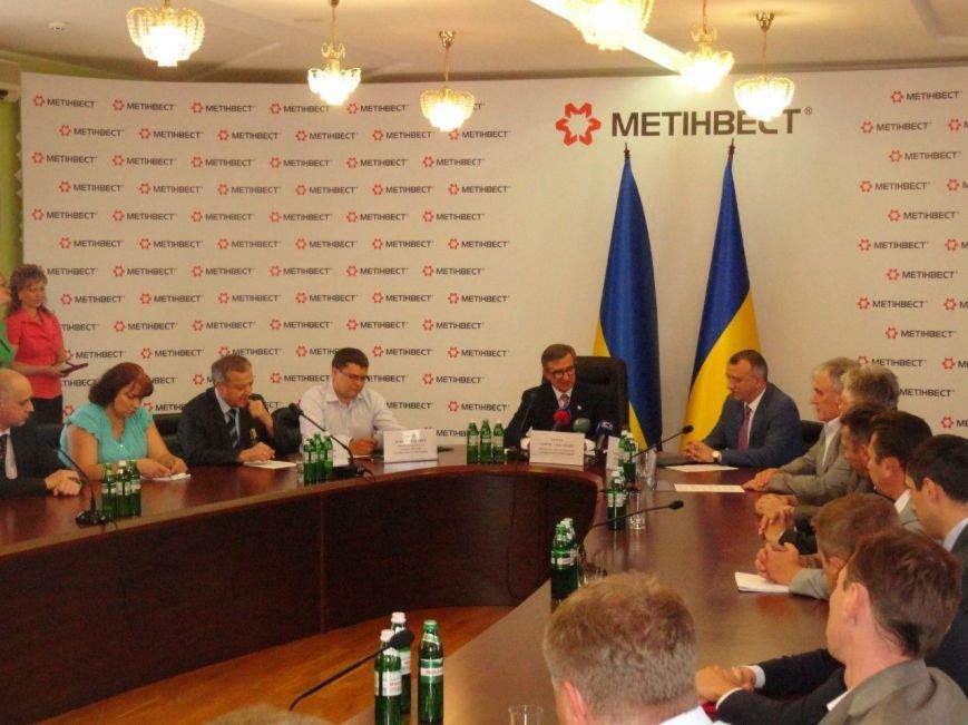 Металлурги Мариуполя получили государственные награды из рук губернатора Донетчины (ФОТО), фото-3