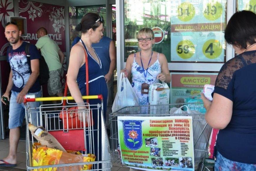 В Мариуполе покупатели супермаркета собрали детям-беженцам 3 тележки товаров и почти 900 грн (ФОТО), фото-1