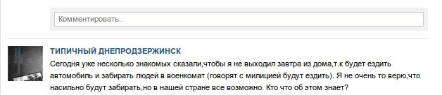 Снимок экрана от 2014-07-31 15_45_48