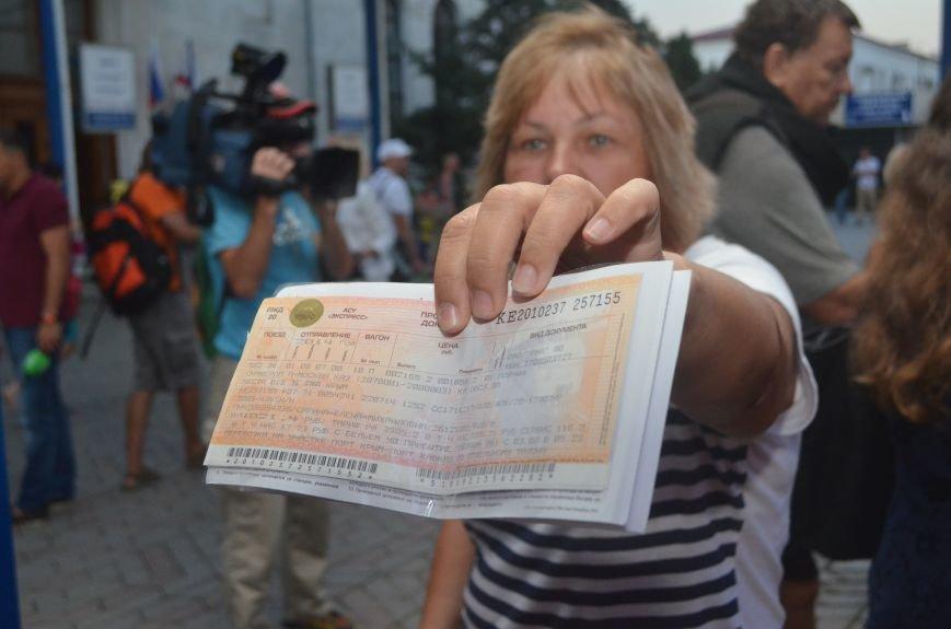 Сегодня в Симферополе проводили первый поезд в Москву в обход Украины (ФОТО), фото-6