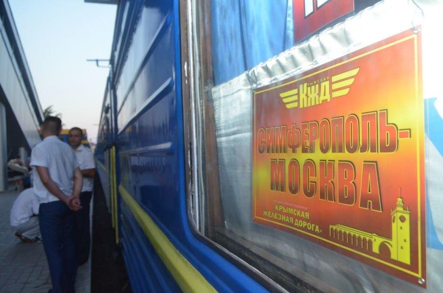 Сегодня в Симферополе проводили первый поезд в Москву в обход Украины (ФОТО), фото-8