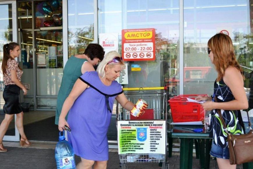 Мариупольцы передали детям-отказничкам из Донецка коляску, 3 тысячи гривен и 4 тележки продуктов (ФОТО), фото-23