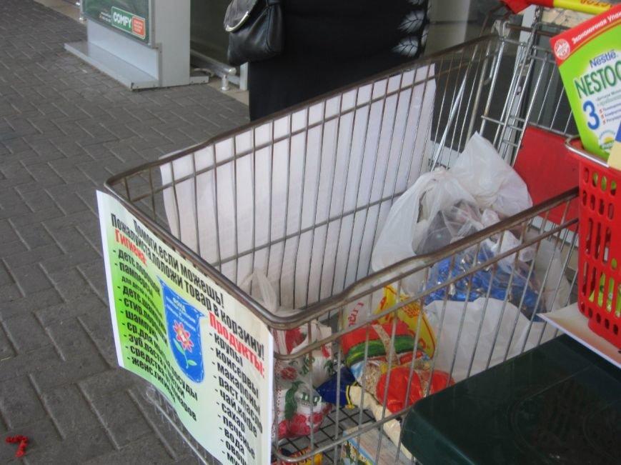 Мариупольцы передали детям-отказничкам из Донецка коляску, 3 тысячи гривен и 4 тележки продуктов (ФОТО), фото-14