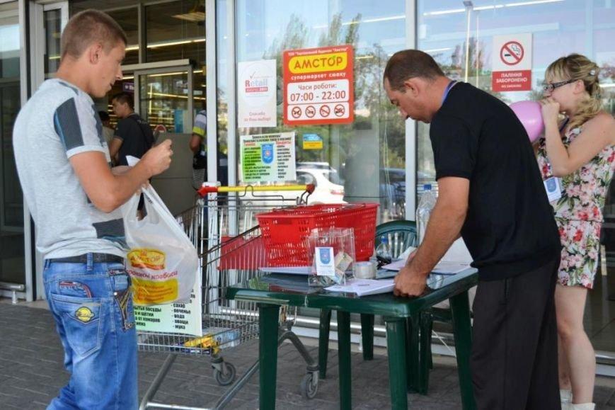 Мариупольцы передали детям-отказничкам из Донецка коляску, 3 тысячи гривен и 4 тележки продуктов (ФОТО), фото-21