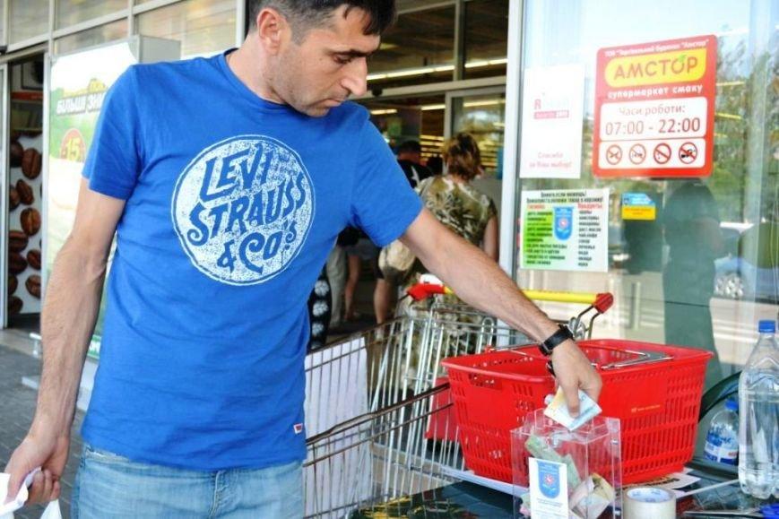 Мариупольцы передали детям-отказничкам из Донецка коляску, 3 тысячи гривен и 4 тележки продуктов (ФОТО), фото-20