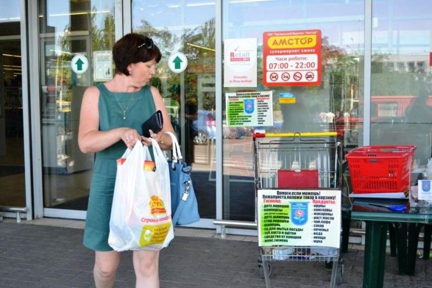 Мариупольцы передали детям-отказничкам из Донецка коляску, 3 тысячи гривен и 4 тележки продуктов (ФОТО), фото-22