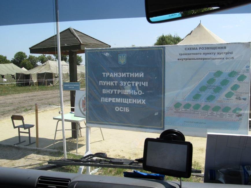 Сватово-Северодонецк-Лисичанск. В зону АТО продолжает прибывать гуманитарная помощь (ФОТО), фото-3