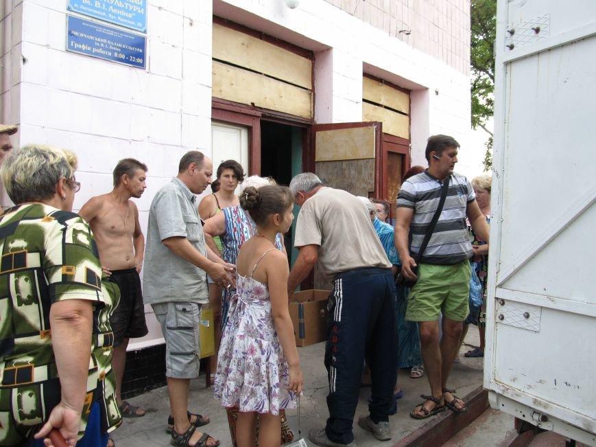 Сватово-Северодонецк-Лисичанск. В зону АТО продолжает прибывать гуманитарная помощь (ФОТО), фото-9