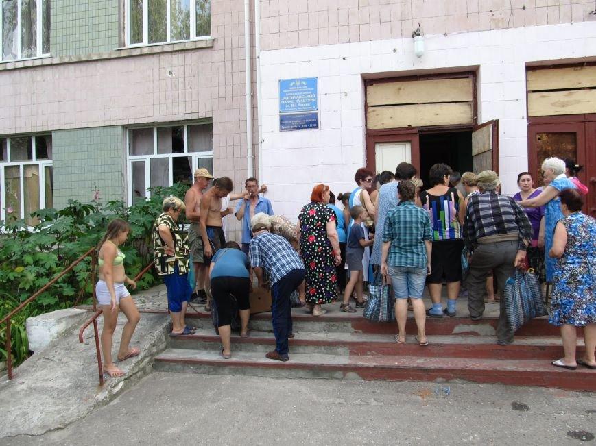 Сватово-Северодонецк-Лисичанск. В зону АТО продолжает прибывать гуманитарная помощь (ФОТО), фото-11