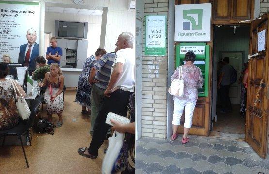 Новая мирная точка на карте Донбасса: ПриватБанк восстановил работу отделения в Амвросиевке, фото-2