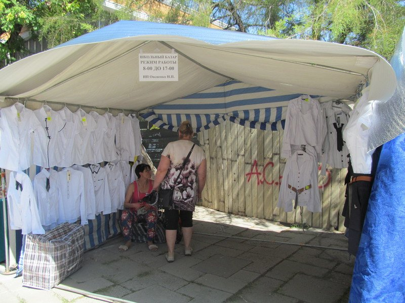 В Симферополе открылся большой школьный базар (ФОТО), фото-9