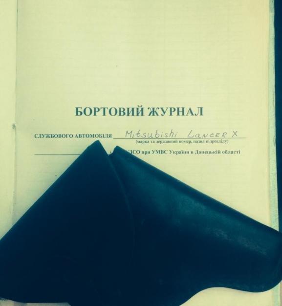 В Донецке батальон «Днепр» захватил в плен «полицейских  ДНР» (ФОТО), фото-1