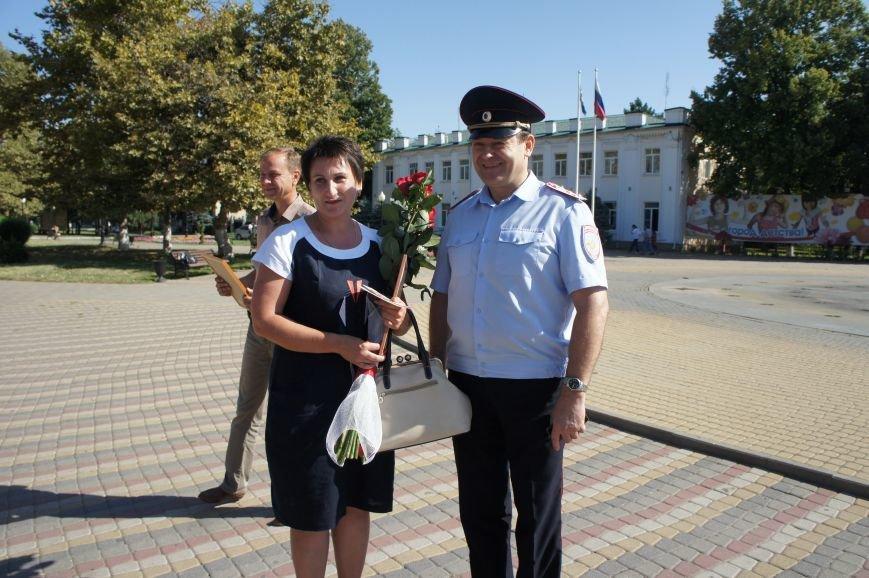 Полиция поблагодарила коллектив «ТНТ-Белореченск», фото-1