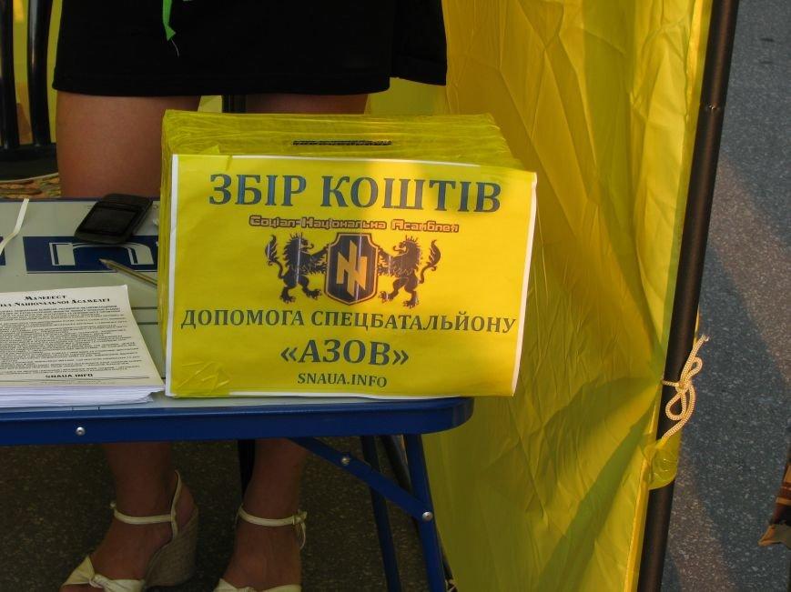 В Харькове прошел объединенный митинг за Украину и небольшое собрание проросийских активистов, фото-3