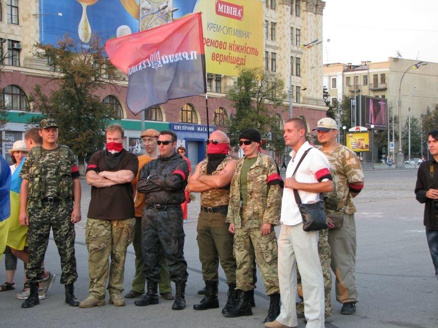 В Харькове прошел объединенный митинг за Украину и небольшое собрание проросийских активистов, фото-4