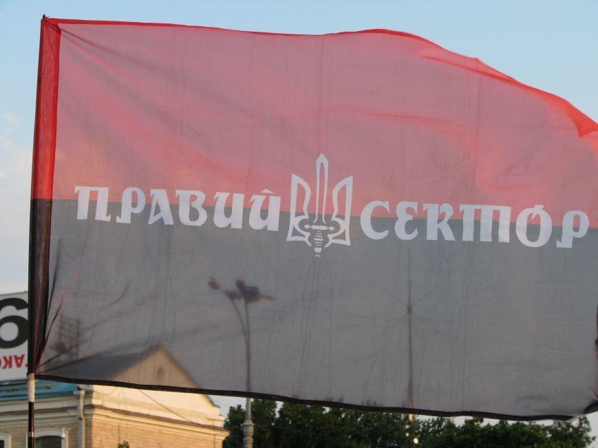 В Харькове прошел объединенный митинг за Украину и небольшое собрание проросийских активистов, фото-8