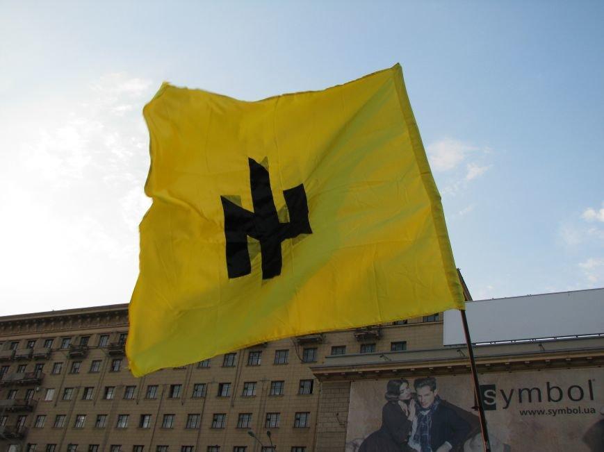 В Харькове прошел объединенный митинг за Украину и небольшое собрание проросийских активистов, фото-6