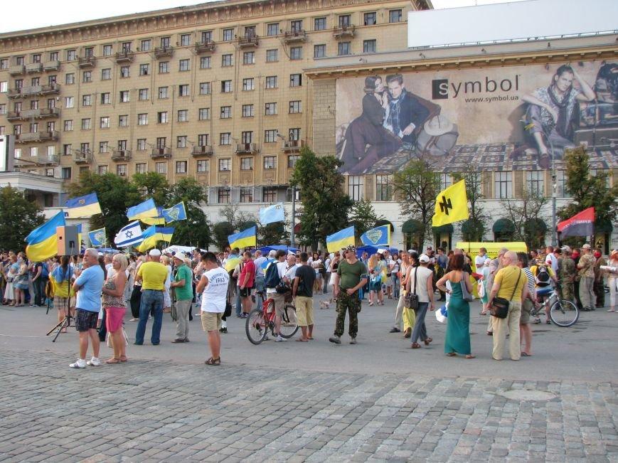 В Харькове прошел объединенный митинг за Украину и небольшое собрание проросийских активистов, фото-1