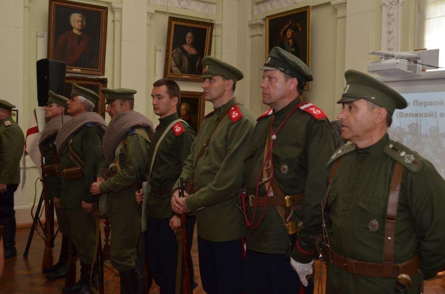 В Симферополе прошла патриотическая акция к 100-летию Первой мировой войны (ФОТО), фото-4