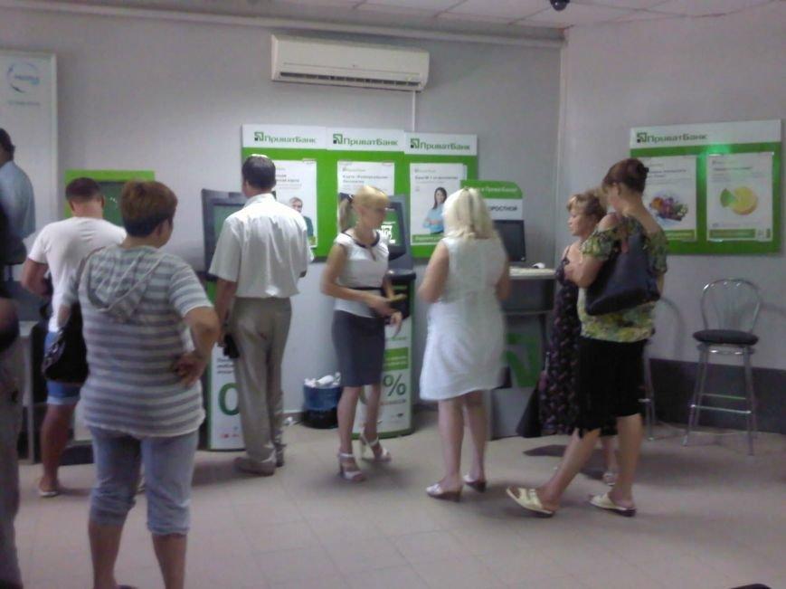 ПриватБанк восстановил инфраструктуру в Дзержинске, а объем платежей через Интернет превысил 13 млн грн в сутки, фото-2
