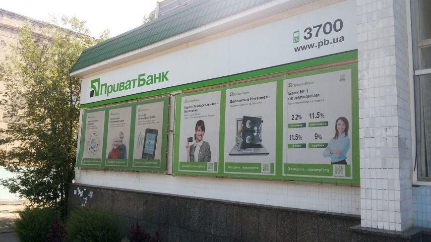 ПриватБанк восстановил инфраструктуру в Дзержинске, а объем платежей через Интернет превысил 13 млн грн в сутки, фото-1