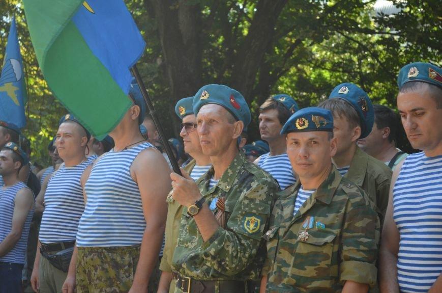 В Симферополе отпраздновали День ВДВ (ФОТОРЕПОРТАЖ), фото-2