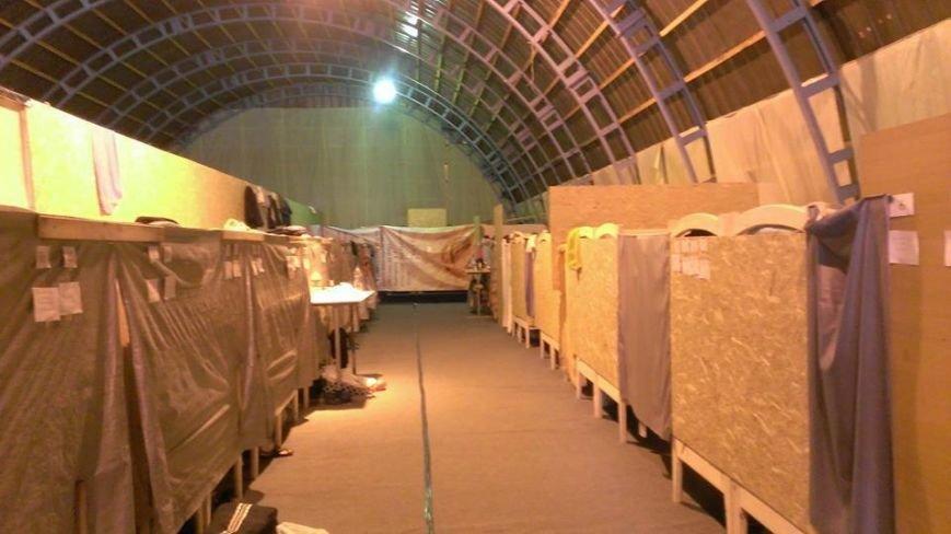 В Киеве построили центр для беженцев (ФОТОФАКТ), фото-1
