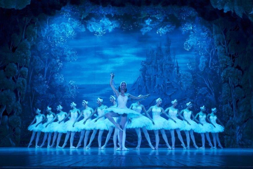 Впервые после десятилетнего перерыва в Ялту привезли балет «Лебединое озеро», фото-1