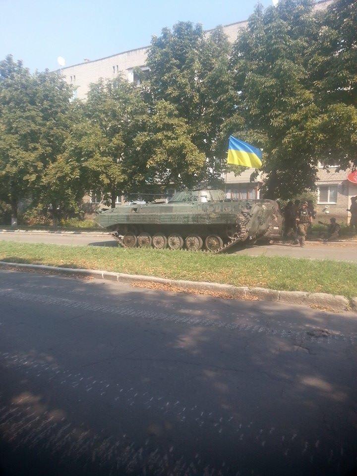 Батальоны Нацгвардии начали освобождать Донецк (ФОТОФАКТ), фото-2