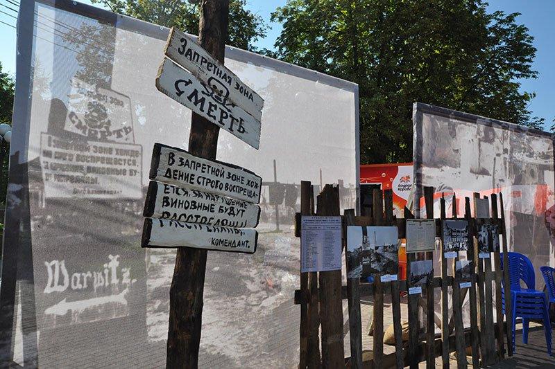 В парке Победы открыли выставку под открытым небом «Белгород фронтовой», фото-1