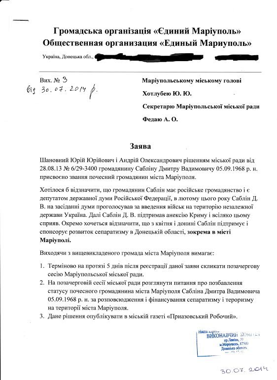 unnamedвававава