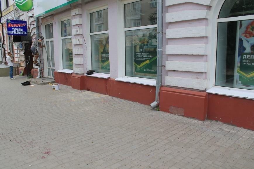 В Сумах отделения российского «Сбербанка» забросали краской (ФОТО), фото-5
