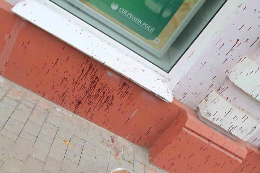 В Сумах отделения российского «Сбербанка» забросали краской (ФОТО), фото-3