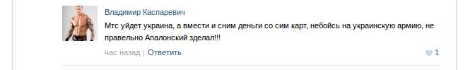 Снимок экрана - 05.08.2014 - 11:26:28111