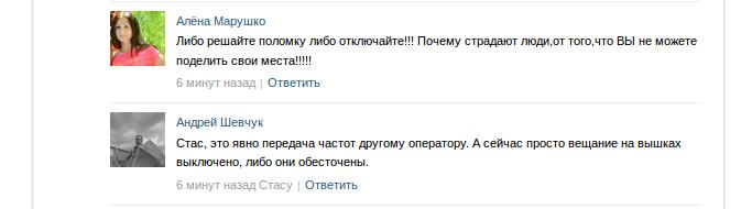 Снимок экрана - 05.08.2014 - 11:25:10