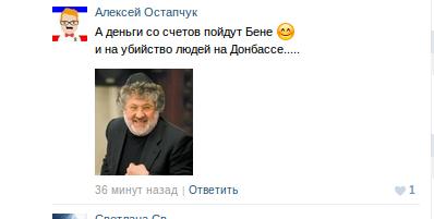 Снимок экрана - 05.08.2014 - 11:20:47