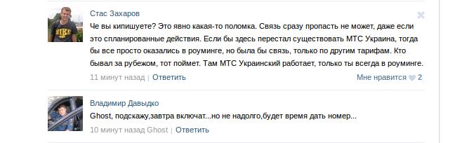 Снимок экрана - 05.08.2014 - 11:25:04