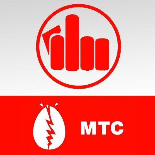 Крымские абоненты МТС в соцсетях прощаются с оператором и жалуются на проблемы (ФОТО), фото-4