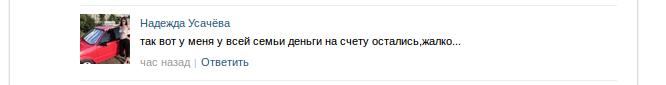 Снимок экрана - 05.08.2014 - 11:26:28