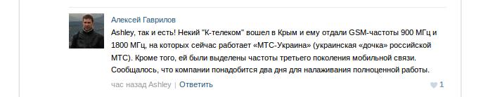 Снимок экрана - 05.08.2014 - 11:27:41