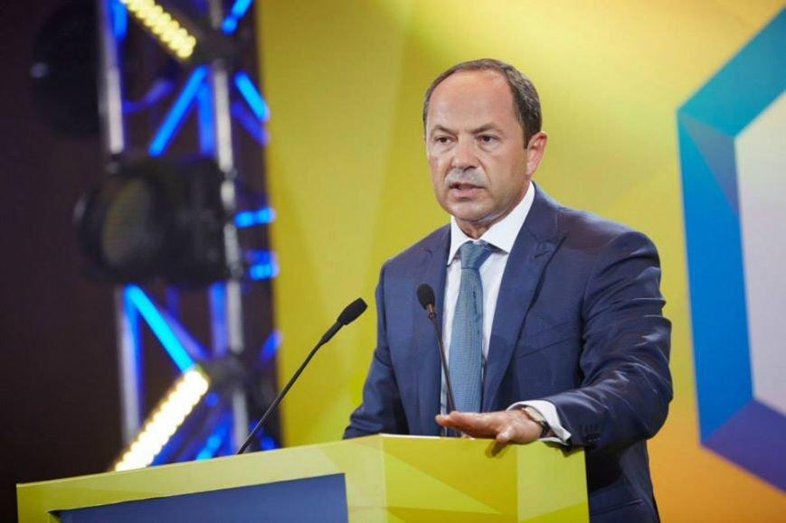 Сергей Тигипко: «Сильная Украина» восстановит доверие к партийной политике в стране, фото-1