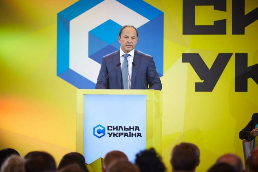 Сергей Тигипко: Задача не в том, чтобы выиграть войну. Задача в том, чтобы выиграть мир, фото-1
