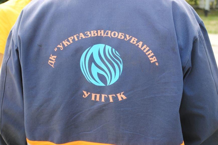 На Харьковщине сократились добычи газа, но газовщики все равно хотят повысить цены на голубое топливо, фото-8