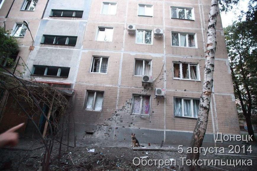 В результате обстрела в Донецке погибли три человека - на Текстильщике снаряды попали в жилые дома и школу (ФОТО,  ВИДЕО), фото-1