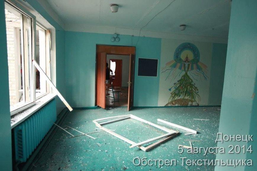 В результате обстрела в Донецке погибли три человека - на Текстильщике снаряды попали в жилые дома и школу (ФОТО,  ВИДЕО), фото-5