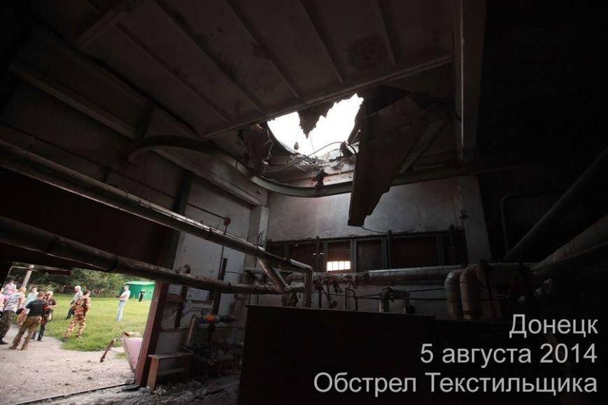 В результате обстрела в Донецке погибли три человека - на Текстильщике снаряды попали в жилые дома и школу (ФОТО,  ВИДЕО), фото-3