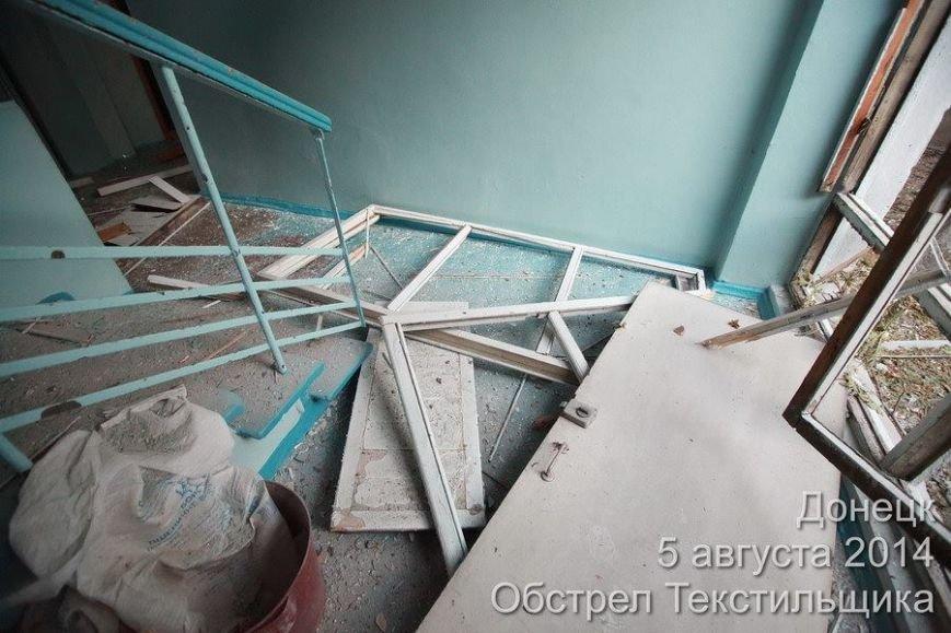 В результате обстрела в Донецке погибли три человека - на Текстильщике снаряды попали в жилые дома и школу (ФОТО,  ВИДЕО), фото-2